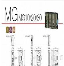 日本索尼小型高精度数显表LT30-1GC