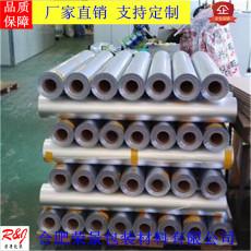 鋁塑編織膜 鍍鋁膜編織布 真空膜