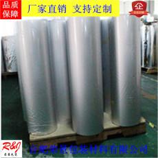 鋁箔復合膜 三層鋁膜 真空包裝膜