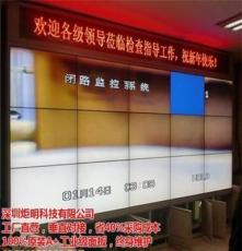 楚雄市拼接屏、炬明科技(图)、拼接屏厂家