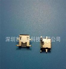 新款推薦 MICRO USB 5p母座四腳反貼 B型沉板卷邊