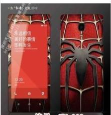 最新上市 炫彩闪钻红米彩膜 卡通前后彩膜 批发红米手机保护膜