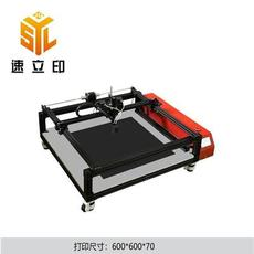 深圳广告字3D打印机销售