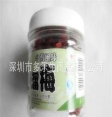 梅豐園 180克 罐裝 酸溜梅 30年供港品質 混批 蜜餞果脯 36罐/箱