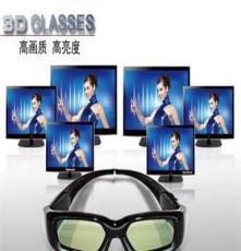 快門3D眼鏡 電子快門立體眼鏡 紅外電視3D眼鏡 夏普紅外3D眼鏡