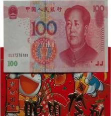 XYA浮雕燙金卡通大號百元利是封紅包袋
