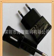 厂家直销 三星充电器 USB充电器 5V500MA 手机充电器
