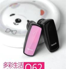 厂家直销吉蓝Q62 蓝牙耳机单声道 蓝牙耳机批发