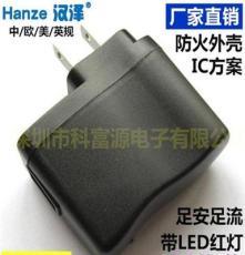 5v1a美规充电usb 多重保护运动DV适配器 旅充万能手机充电器