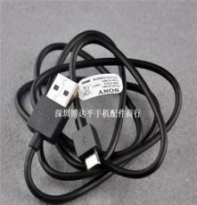 Micro接口索尼原装手机数据线充电线 精美SONY手机数据线EC801