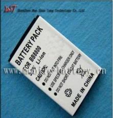 十二年手机电池工厂 供应黑莓BlackBerry C-X2 8800 手机电池