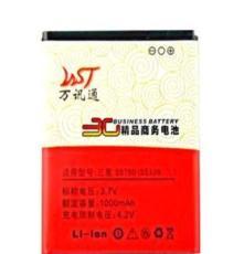 手机电池工厂 供应三星S5750 S5570手机电池 耐用 超长待机