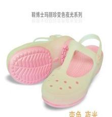 现货批发夏季新款变色夜光果冻鞋 花园鞋 沙滩凉鞋 一件代发3013W
