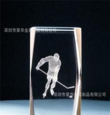 廠家批發零售 水晶獎杯 水晶獎牌 獎杯獎牌 定做獎杯 個性刻字