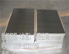 東莞5083鋁薄板 5083-H34冰箱內襯鋁板