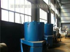 水套式離心機巖金礦離心機STLB淘金離心機
