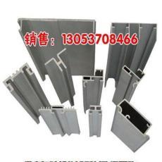 工业铝材 6063铝型材 铝型材批发
