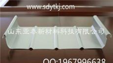 鋁鎂錳板山東廠家供應