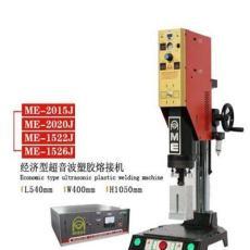 明和超音波塑料焊接机,熔接机 宝应/滨海/常熟/常州/楚州/大丰/丹徒/丹阳