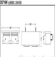 TOTO二档卷纸器DS716W不锈钢卫生纸架销售价格