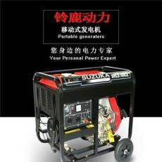 西安5kw柴油發電機