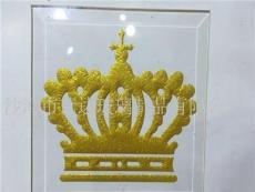 皇冠门芯玻璃