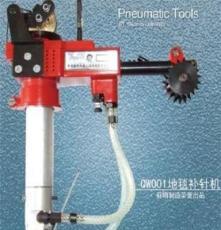 供应壹航机械QW001 W型地毯补针机