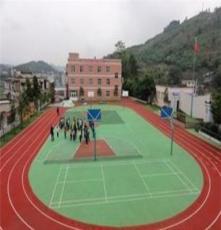 供应宁波 富阳 义乌 上海 塑胶篮球场