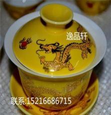 陶瓷 陶瓷茶具 精品骨瓷茶具