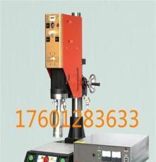 金屬超聲波焊接經濟型SY-1522JJ-26圣誕飾品塑膠熔接