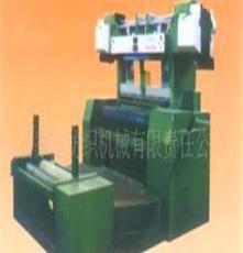 供应阻燃输送带织机