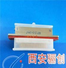 J29A-9ZK-A 矩形連接器9芯 插座帶孔
