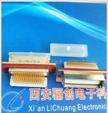 J14A-26ZJ1B 矩形連接器26芯插座帶針
