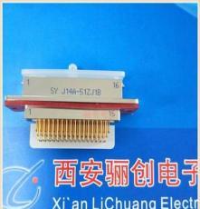 矩形連接器 51芯 插座帶針J14A-51ZJ1B