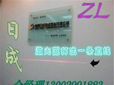 印刷電路板定位燈