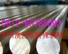 7075鋁板,7075鋁棒,美國進口7075鋁材
