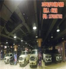 厚道百业(图)、天津平行进口车销售企业