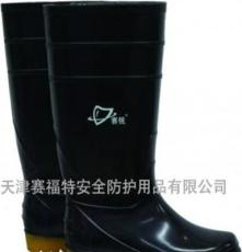 供应赛锐SFT-ZB032PVC防护靴
