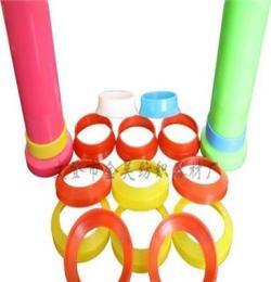 塑料紗管生產廠家_金昊紡織(在線咨詢)