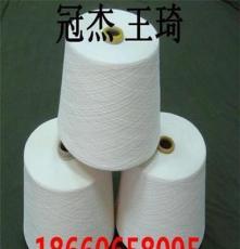 竹节纱纯棉21支 棉纱21支 价格优惠