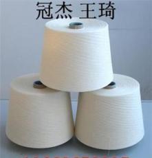 纯棉40支 棉纱40支 价格优惠