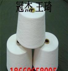 提供竹节纱纯棉21支 棉纱21支 价格优惠