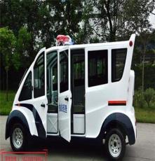 物業保安城管電動四輪治安巡邏車  小區校園物業巡邏車