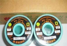 供應原裝喜星無鉛無鹵素系列焊錫線-上海市最新供應