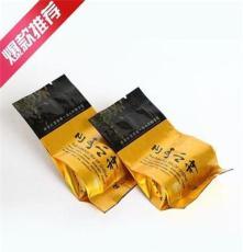 茶叶厂家顶级正山小种 特级武夷山桐木关茶叶 优质新茶正山小种