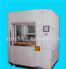 欣宇塑料專用振動摩擦焊接機