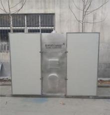 供应怛诺品牌化橙红智能电煤柴烘干机设备