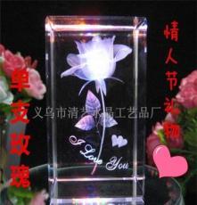 水晶工藝品 水晶內雕玫瑰 水晶玫瑰花 送老婆 送女友情人節禮物