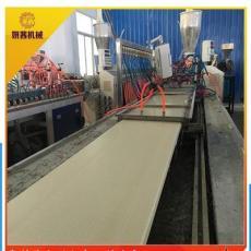 PVC高钙石塑集成墙板设备