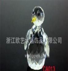 水晶小動物 水晶小企鵝 專業生產批發
